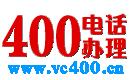 俏號網logo